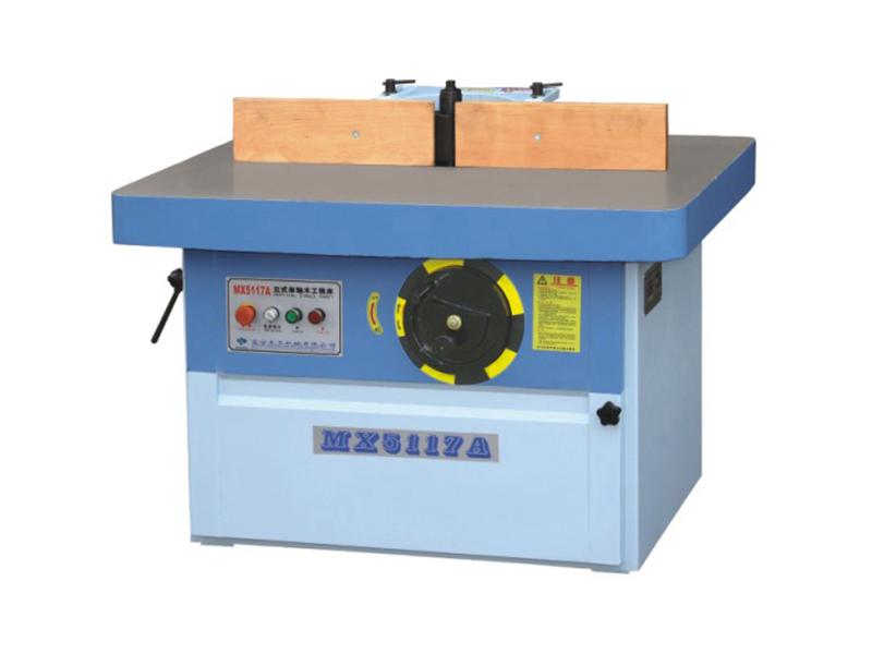 MX5117A立式单轴木工铣床